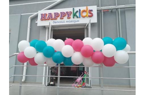 Требуется в детский магазин продавец консультант, фото — «Реклама Севастополя»