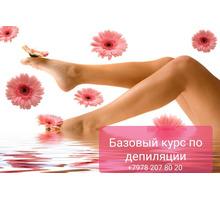 Для всех, кто хочет освоить новую профессию максимально быстро!!! - Курсы учебные в Крыму