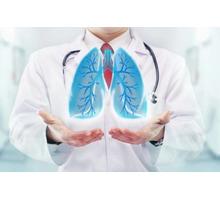 Спирография(компьютерное обследование легких) - Медицинские услуги в Севастополе