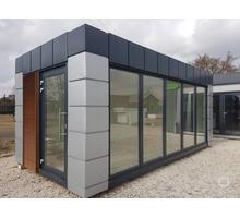 Изготовление торговых павильонов,киосков,НТО для малого и среднего бизнеса - Продам в Симферополе