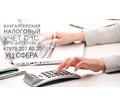 Мы научим Вас грамотно с максимальной эффективностью работать в программах по 1С - Курсы учебные в Крыму