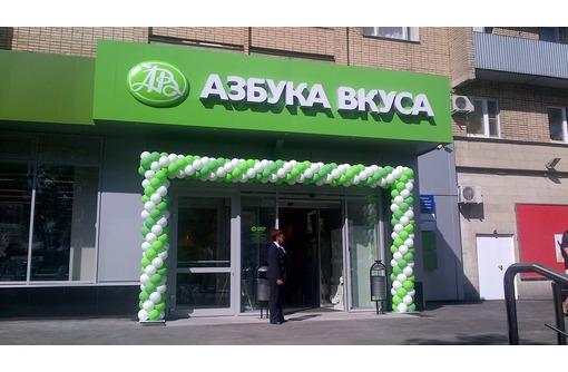 Вывеска под заказ, работаем по всему Крыму. - Реклама, дизайн, web, seo в Севастополе
