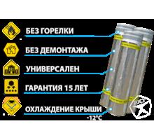 Фольгоизол ТФС 2,5-50 - Кровельные материалы в Симферополе