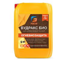 Огнебиозащитные пропитки - Изоляционные материалы в Симферополе