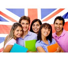"""Английский язык в Центре подготовки кадров """"Профессионал"""" - Языковые школы в Ялте"""
