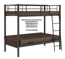 Кровати металлические 1-2 х ярусные,металлоизделия - Мебель на заказ в Евпатории