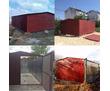 Бытовка строительная 6х2,4 для дачи и стройки, фото — «Реклама Севастополя»