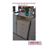 Комод в стиле прованс/легкая классика. РАСПРОДАЖА! - Мебель для гостиной в Севастополе