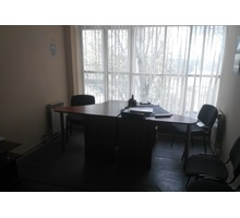 Меблированный Офис в Гагаринском районе с предоставлением Юр Адреса, 21 кв.м. - Сдам в Севастополе