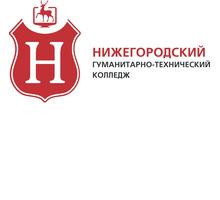 Нижегородский ГУМАНИТАРНО-ТЕХНИЧЕСКИЙ колледж - ВУЗы, колледжи, лицеи в Севастополе