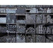 НЕРЖАВЕЮЩИЙ металлопрокат - Металлы, металлопрокат в Ялте