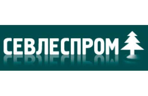 Огнебиозащита древесины МИГ-09 - Прочие строительные материалы в Севастополе