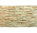 Облицовочный камень Альпийский сланец - Отделочные материалы в Симферополе