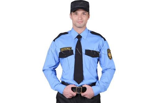 Требуется охранник на постоянное место работы, фото — «Реклама Джанкоя»