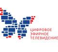 настройка цифрового телевидения - Спутниковое телевидение в Симферополе