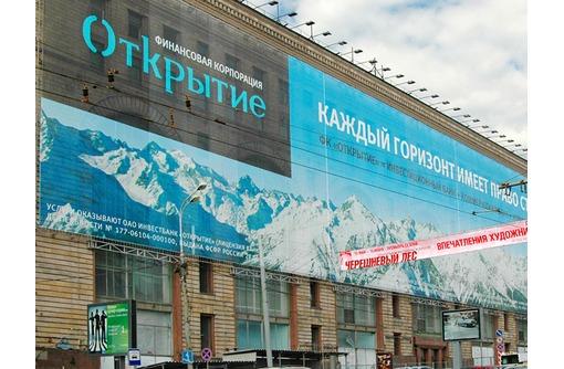 Изготовление баннерной сетки под заказ, работаем по всему Крыму. - Реклама, дизайн, web, seo в Севастополе