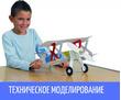 Техническое моделирование в студии детского развития УСПЕХ (ост. Океан), фото — «Реклама Севастополя»
