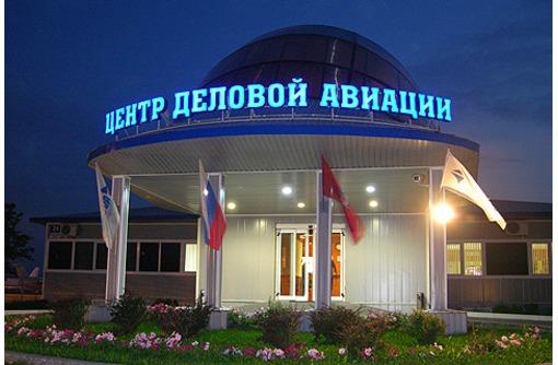 Светодиодная рекламная вывеска. - Реклама, дизайн, web, seo в Севастополе