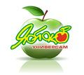 Срочно требуются в магазин «Яблоко»: продавец, кассир, грузчик, повар, кухонный работник. - Продавцы, кассиры, персонал магазина в Севастополе