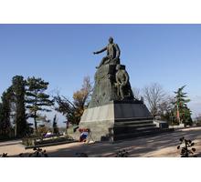 Курсы экскурсоводов по крыму - Курсы учебные в Крыму
