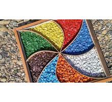 Продажа щебень,песок, керамзит,цветной щебень для ландшафтного дизайна - Сыпучие материалы в Ялте
