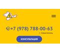 Электромонтажные работы по доступным ценам!быстро качественно!! - Электрика в Севастополе