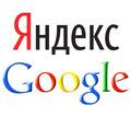 РЕКЛАМА В ИНТЕРНЕТЕ - СИМФЕРОПОЛЬ - Реклама, дизайн, web, seo в Крыму