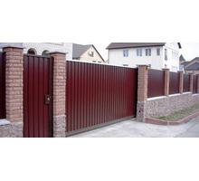 Ворота откатные распашные Металлоизделия - Заборы, ворота в Севастополе