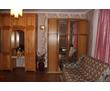 Продам 1-комнатную квартиру с придомовым участком, фото — «Реклама Алупки»