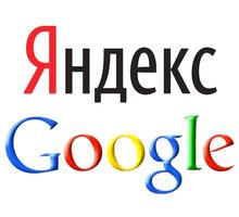 Настройка  контекстной рекламы - Реклама, дизайн, web, seo в Симферополе