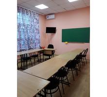 Курсы иностранных языков Эксперт-Лингва - Языковые школы в Крыму