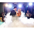 Дым-машина в аренду на первый танец - Свадьбы, торжества в Ялте