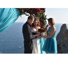 Бюджетная Выездная Свадебная церемония в Крыму - Свадьбы, торжества в Севастополе