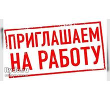 Помощник по дому и территории, на ЮБК - Сервис и быт / домашний персонал в Ялте