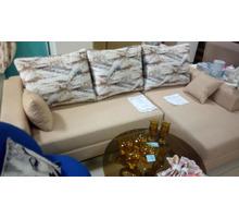 Полная ликвидация мебели, распродажа - Мягкая мебель в Ялте
