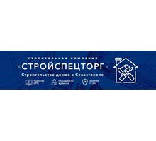 Строительство домов в Севастополе – СК «СТРОЙСПЕЦТОРГ»: качественно, доступно, с гарантией 50 лет! - Строительные работы в Севастополе