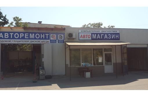 требуется компаньон в магазин автозапчастей, фото — «Реклама Севастополя»