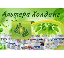 БАДы от «Альтера Холдинг» в Севастополе . Только для  здоровья и красоты - Товары для здоровья и красоты в Севастополе