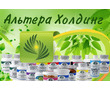 БАДы от «Альтера Холдинг» в Севастополе . Только для  здоровья и красоты, фото — «Реклама Севастополя»