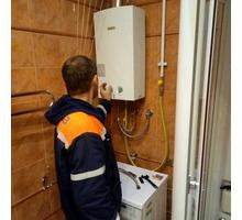 Качественный ремонт газовых колонок - Ремонт техники в Евпатории