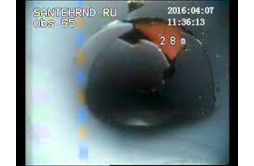 Видеодиагностика труб. Эндоскоп. Прочистке канализации Саки - Сантехника, канализация, водопровод в Саках