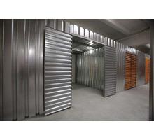 Аренда бокса-гаража для хранения в Симферополе - Сдам в Симферополе