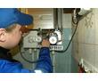 Ремонт Газового оборудования - колонки котлы конвектора, фото — «Реклама Евпатории»