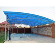 Навесы поликарбонат профнастил мягкая кровля - Металлические конструкции в Севастополе