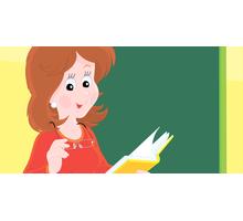 Репетитор по школе с 1 по 6 класс - Репетиторство в Симферополе