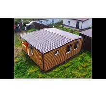 Бытовки дачные модульные домики.От 7500 руб за 1м2 - Металлические конструкции в Севастополе