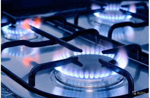 Ремонт газовых котлов, колонок и плит!!! Вызов 300руб, фото — «Реклама Севастополя»