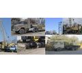 Аренда монтажных кранов МКГ на гусеничном ходу гп 25 - 40 - Услуги в Севастополе