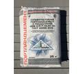 Цемент 25 и 50 кг Новороссийский!!!поставки От завода производителя - Цемент и сухие смеси в Севастополе