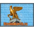Производство металлоконструкций, изделий из бетона, художественная ковка в Керчи - Металлические конструкции в Крыму